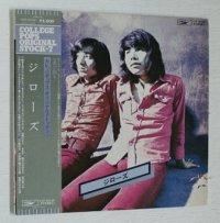 "LP/12""/Vinyl   カレッジポップス・オリジナルストック7  ジローズ  EXPRESS  (1977)  帯/ライナー付"