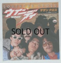 "EP/7""/Vinyl   見本盤  ウインデイ  OSAKA ベイ シテイ  サザンクロス  (1980)  KING"