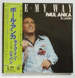 """画像1: LP/12""""/Vinyl   ポール・アンカ ライブ・イン・ジャパン  2枚組   (1977)   UNITED ARTISTS  帯・歌詞カード付"""