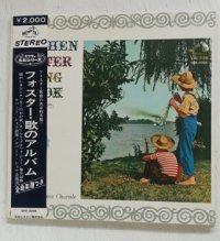 """LP/12""""/Vinyl   ビクター 名盤シリーズ   フォスター・歌のアルバム  ロバート・ショウ指揮  ロバート・ショウ合唱団   Victor   帯、楽譜付"""