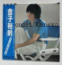 "LP/12""/Vinyl   HIRONORI KANEKO  金子裕則  (1980)  discomaite  帯/歌詞カード付"