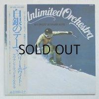 """LP/12""""/Vinyl  白銀のテーマ  バリー・ホワイトとラブ・アンリミテッド・オーケストラ  (1976)  20TH CENTURY RECORDS  帯、ライナー付"""