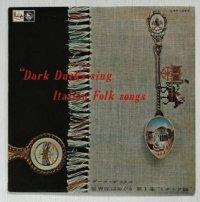 "LP/10""/Vinyl  ダーク・ダックス 世界民謡めぐり  第1集 イタリア編  (1959)  KING  見開きライナー付 "