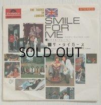 """EP/7""""/Vinyl  スマイル・フォー・ミー  淋しい雨  ザ・タイガース  (1969)  polydor"""