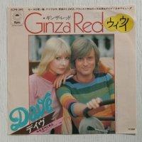"""EP/7""""/Vinyl   カネボウ化粧品   '76春のキャンペーン・テーマ曲  ギンザ・レッド ウイウイ ダンスはいかが?(ムーンライト・セレナーデ)  デイヴ   (1976)  Epic"""
