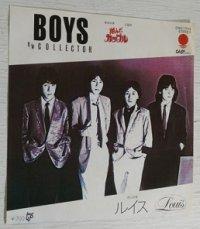 "EP/7""/vinyl  映画『翔んだカップル』主題歌  BOYS  COLLECTOR  ルイス  (1980)  EAST WORLD"