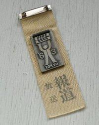 バッジ  プレ・オリンピック  東京国際スポーツ大会 1963年10月  放送 報道関係者用