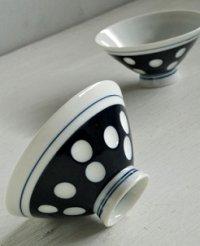 ごはん茶碗  ドット/ルリ水玉  磁器  2客セット