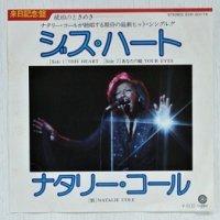 """EP/7""""/Vinyl  来日記念盤・見本盤  ジス・ハート  あなたの瞳  ナタリー・コール  (1977)  Capitol"""