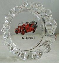 76' 東京消防協会  ガラス灰皿  消防自動車プリント