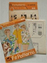 ジャノメ   フィットパターン NO.88    こども6才〜12才   アロハ (男子 小学生用)3種   裁ち方縫い方説明書付