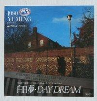 "EP/7""/Vinyl   TV番組  「おはよう700」キャラバンIIテーマ  白日夢・DAY DREAM  ためらい  松任谷由実  (1980)  EXPRESS"