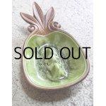 画像: TREASURE CRAFT パイナップル型灰皿