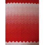 画像: コロナール戸部 生地(ワンピース着分) グラデーション(紅白)パターン size:92×300cm