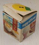 画像: egg slicer(エッグスライサー) 卵花型切器 イエロー