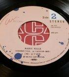 """画像: EP/7inch/シングル  日立マクセル UDカセットテープ CMソング(1980)  """"RIDE ON TIME """" 山下達郎 RCA RECORDS   Side A.RIDE ON TIME/ Side B. RAINY WALK (1980)"""
