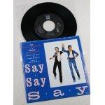 """画像: EP/7""""/Vinyl  SAY SAY SAY  ポール・マッカートニー&マイケル・ジャクソン  B/W ODE TO A KOALA BEAR   P: ジョージ・マーティン"""