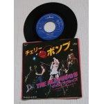 """画像: EP/7""""/Vinyl  チェリーボンブ  ブラックメイル  ザ・ランナウェイズ  (1976)  マーキュリー"""