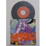 """画像: EP/7""""/Vinyl  TIME OF SEASON(ふたりのシーズン)  FRIEND OF MINE(フレンド・オブ・マイン)  ザ・ゾンビーズ   (1969)  CBS SONY"""