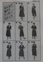 """画像: EP/7""""/Vinyl カネボウ化粧品 サンケーキ CMソング  Oh! クッキーフェイス ディスコ・ラブ (1977) ティナ・チャールズ Epic"""
