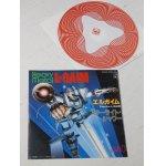 画像: TVアニメーション  Heavy Metal L・GAIM  重戦機エルガイム  『エルガイム/スターライト・シャワー』  歌:MIO  KING
