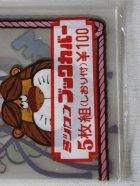 画像: ミツカン  ブックカバー 5枚組セット (しおり付) タイプ:ネコ/ライオン 各1セット