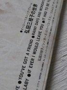 """画像: LP/12""""/Vinyl  見本盤 GLORY OF LOVE DYNAMIC IN JAPAN 栄光の日本のジャズ第3弾""""イージー・リスニング・アルバム 弘田三枝子の世界 / THE WONDERFUL WORLD OF MIEKO HIROTA """"(1977) 唄:弘田三枝子 COLUMBIA RECORDS  帯付・ライナー有"""