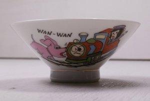 画像1: 磁器お茶碗  子供用  犬のお巡りさん