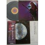 """画像: LP/12""""/Vinyl   Joe Walsh Live (ジョー・ウォルシュ・ライヴ )  (1976)  ジョー・ウォルシュ   帯/ライナーノーツ&歌詞カード  abc Records"""
