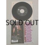 """画像: EP/7""""/Vinyl/Single """"GAMBLER ギャンブラー/Natuer Of The Beach ネイチャー・オブ・ザ・ビーチ"""" MADONNA マドンナ/ Black 'n Blue ブラック・アンド・ブルー FROM OST映画『ビジョン・クエスト』 (1985) GEFFEN RECORDS"""