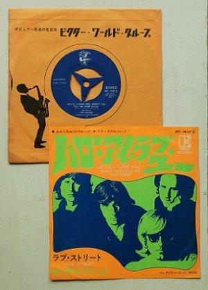 """画像1: EP/7""""/Vinyl  Hello, I Love You(ハロー・アイ・ラブ・ユー)  LOVE STORY(ラブ・ストーリー)    ザ・ドアーズ  (1968)  elektra"""