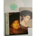 """画像: LP/12""""/Vinyl   PAVANE パヴァーヌ  (1985)  原田知世  CBS・ソニー  帯/インナースリーブ歌詞カード付"""