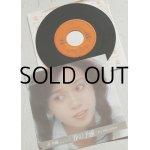 """画像: EP/7""""/Vinyl/Single 1978年資生堂春のキャンペーン・ソング/CMソング """"春の予感 I've neen mellow /もどかしい夢""""  南 沙織   CBS SONY"""