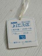 画像: 象印ホーロー 両手鍋 エナトップ  レ―ヌシリーズ デート(赤) size: 18cm 容量:2.2L