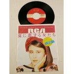 """画像: EP/7""""/Vinyl  TVドラマ『夏に恋する女たち』主題歌  夏に恋する女たち/レシピ―   大貫妙子  (1983)  Dear Heart RCA"""