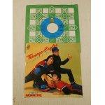 """画像: EP/7""""/Vinyl   ティ―ンエイジ・イーグルス  エレクトリック・スーパーマン  イモ欽トリオ  (1983)  FOR LIFE"""