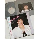 """画像: LP/12""""/Vinyl   """"MELLOW LIPS """"  高橋真梨子  (1985)  VICTOR invitation  帯/見開き歌詞カード付"""