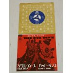 """画像: EP/7""""/Vinyl  SOUL DEEP ソウル・ディープ  HAPPY SONG ハッピー・ソング   ボックス・トップス  (1969)  BELL RECORDS"""