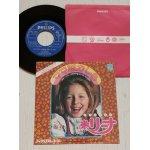 """画像: EP/7""""/Vinyl  ママ恋かしら/ロッカバイ・ユア・ベイビー  リーナ  (1974)  PHILIPS"""