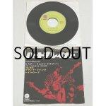 """画像: EP/7""""/Vinyl  Heartbreaker(ハート・ブレイカー)  MR.LIMOUSINE DRIVER (ミスター・リムジン・ドライバー)   グランド・ファンク・レイルロード  (1970)  Capitol"""
