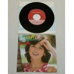 """画像: EP/7""""/Vinyl   夏色パラダイス/彼のANIKI    若林加奈   (1985)  COLOMBIA"""