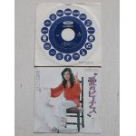 """画像: EP/7""""/Vinyl  愛のビーナス/泪にかえて  安西マリア   (1973)  Toshiba"""