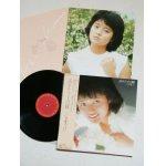 """画像: LP/12""""/Vinyl   16カラットの瞳  三田寛子  (1982)  CBS SONY  カラーフォトブック(29×29)/歌詞カード/帯付"""