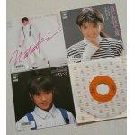 """画像: EP/7""""/Vinyl   追いかけて夏/女の子植物図鑑   小沢なつき   (1987)  CBSSONY"""