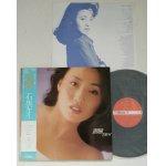 """画像: LP/12""""/Vinyl   """"潮騒 """"  石黒ケイ  (1979)  Victor Records  帯、歌詞カード付"""