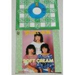 """画像: EP/7""""/Vinyl   バラエティ番組  「西田敏行・桜田淳子のもちろん正解」 テーマソング  すっぱい失敗  世紀末の少女  ソフトクリーム  (1983)  FOR LIFE"""