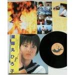 """画像: LP/12""""/Vinyl  オリジナル・サウンドトラック   セーラー服と機関銃  プロデュース:星勝  歌:薬師丸ひろ子  (1981)  Kitty  帯/スリーブ/オリジナルジャケ袋付"""
