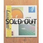 """画像: LP/12""""/Vinyl   見本盤   """"Excursion""""  ATLAS [川村栄二・難波弘之・今泉敏郎]  (1986)  帯/イメージ・ストーリー&フォト付"""