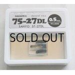 画像: レコード針 NAGAOKA Diamond Stylus 75-27DL SANYO ST-27DL