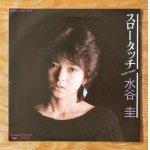 """画像: EP/7""""/Vinyl   スロータッチ  クライマックス  水谷圭   (1983)  EXPRESS"""
